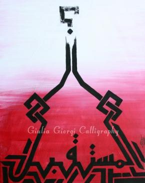 """Mostra calligrafica """"Le forme della libertà""""- Shapes offreedom"""